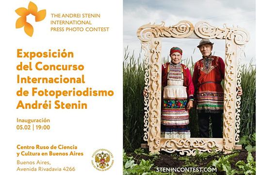 Выставка работ победителей конкурса А. Стенина открылась в Буэнос-Айресе