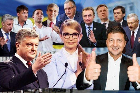 Шансы, проценты и цели кандидатов в президенты Украины