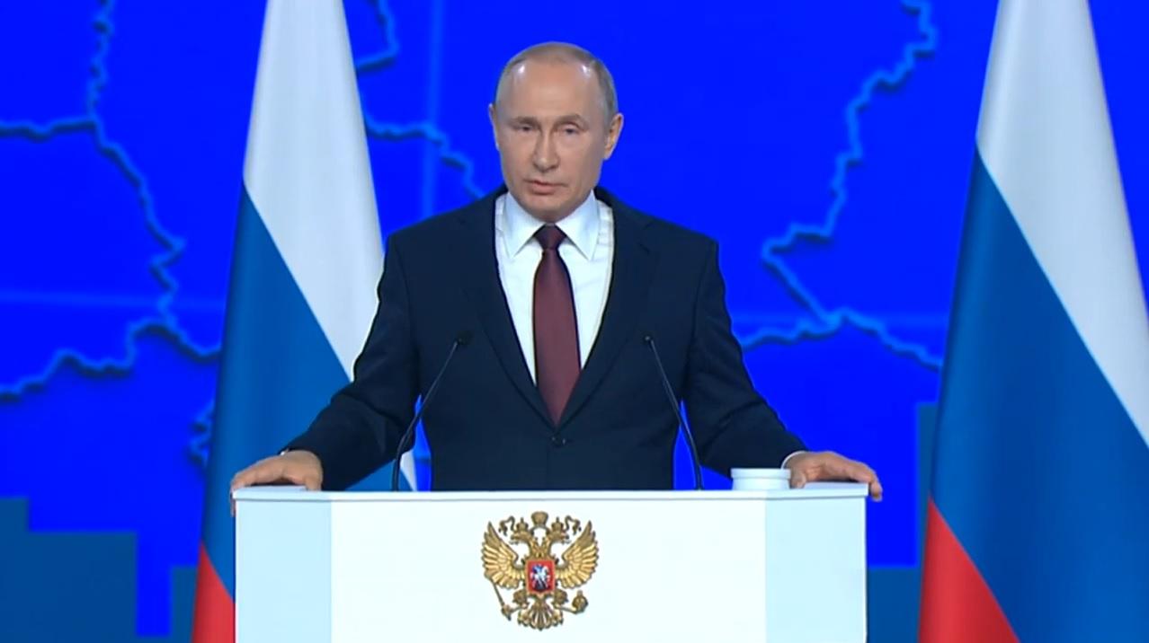 Путин: Россия хочет иметь равноправные идружеские отношения сСША