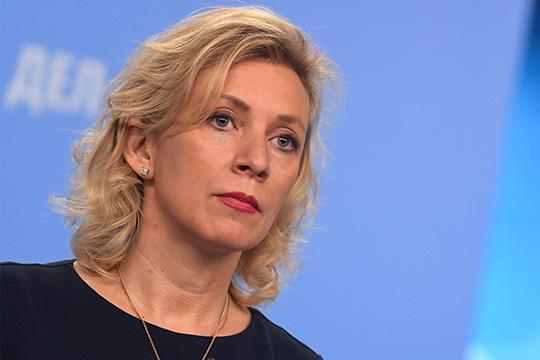 Захарова прокомментировала угрозы Болтона в адрес законных властей Венесуэлы