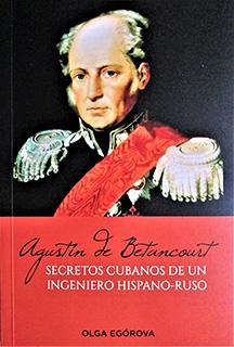 О кубинских секретах русского испанца