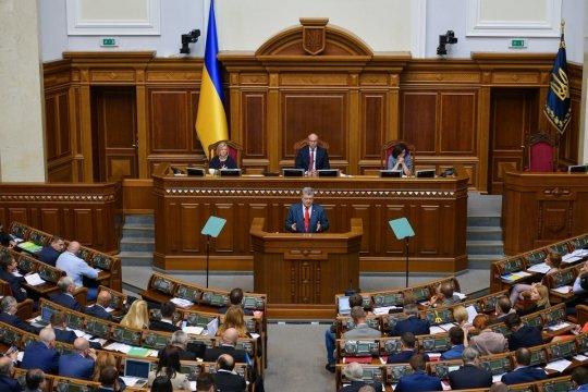 Конституция Украины, ракеты и выборы президента