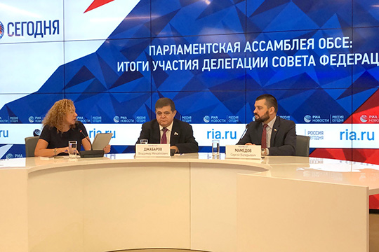 В.Джабаров: отказ Украины принимать представителей России является дискриминацией целого государства