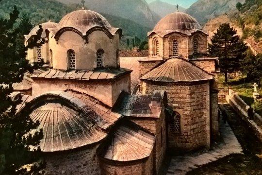 Косово и Метохия: историческое яблоко раздора