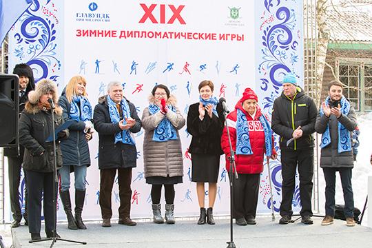 XIX Зимние дипломатические игры