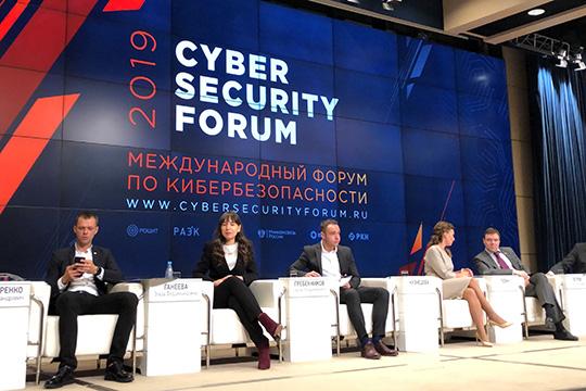 Технология Deepfake - новая угроза информационной безопасности