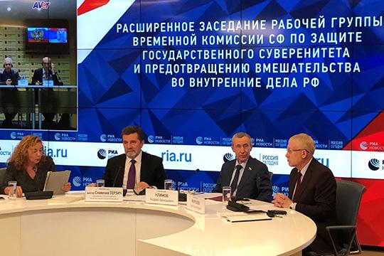 Андрей Климов: Военная интервенция стран-членов НАТО в Югославию открыла ящик Пандоры