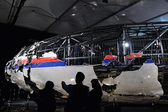 В МИД подтвердили проведение трехсторонней встречи по крушению MH17