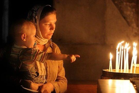 Молитва Иерусалима