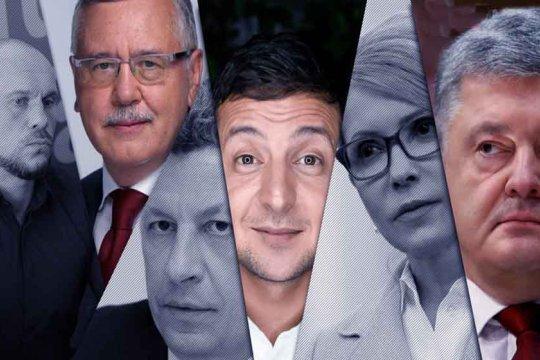 Предвыборная кампания на Украине входит в завершающую фазу