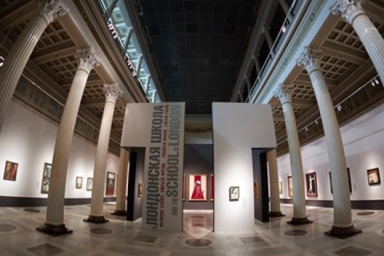 "Museum Partnership Brings ""Francis Bacon, Lucian Freud and the School of London'' to Moscow"