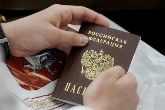ДНР и ЛНР: российские паспорта и двойные стандарты