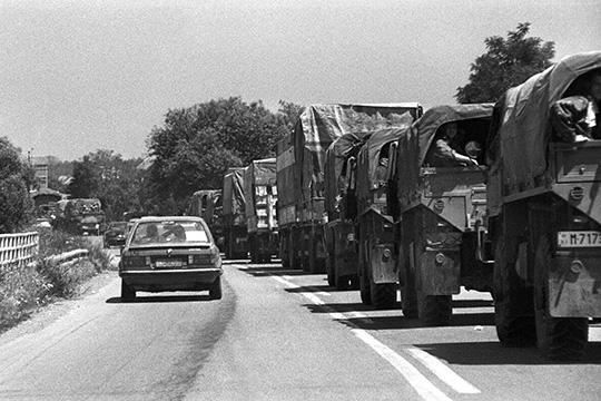 Югославия под ударом: Косово после мирных соглашений