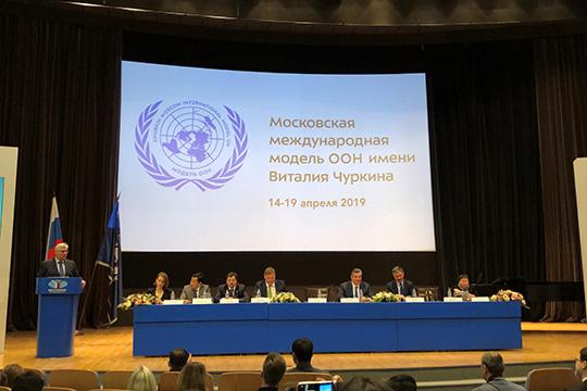 Владимир Кузнецов: В последние годы мы все чаще сталкиваемся с рецидивами вопиющего попрания международного права