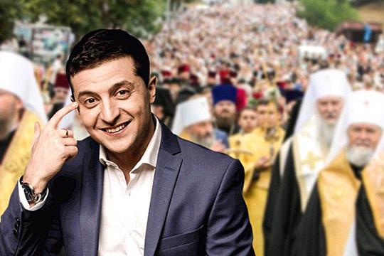 Украина: смена власти и религиозный вопрос