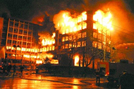 Югославия под ударом: бомбы замедленного действия