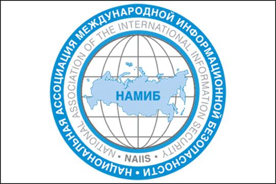 Гармиш-процесс в безопасности ИКТ-среды: продолжение следует