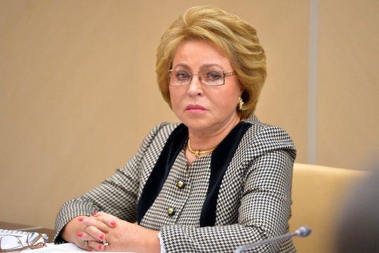 Валентина Матвиенко: парламенты и международные организации должны играть важную роль в борьбе с тероризмом