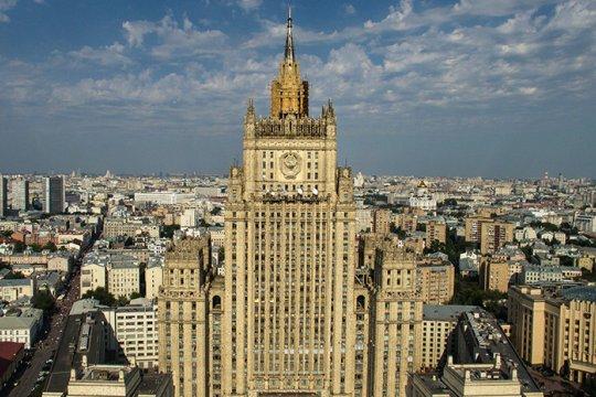 МИД: Россия будет противостоять незаконным санкциям США против Кубы и Венесуэлы