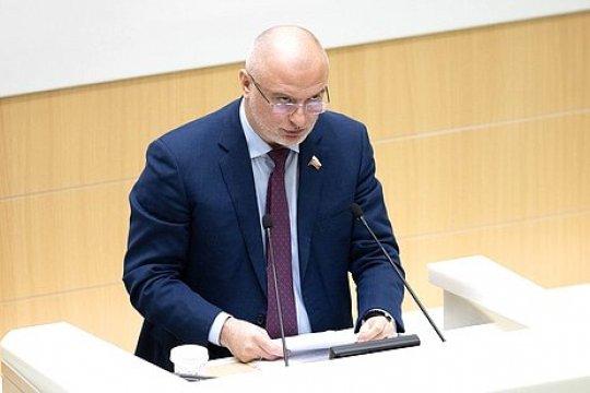 А. Клишас: Упрощение миграционных процедур для жителей ДНР и ЛНР позволит исключить возможность ущемления их прав