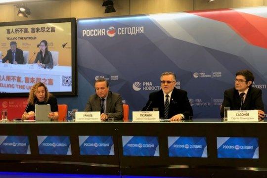 Россия-Китай: будущее за интеграцией