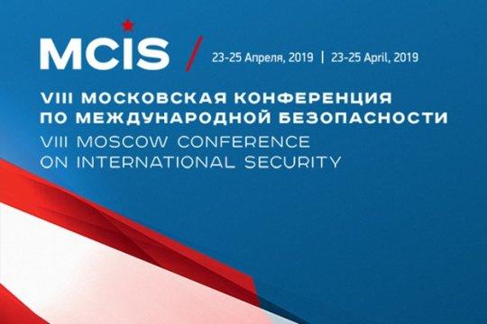 VIII Московская конференция по международной безопасности MCIS-2019