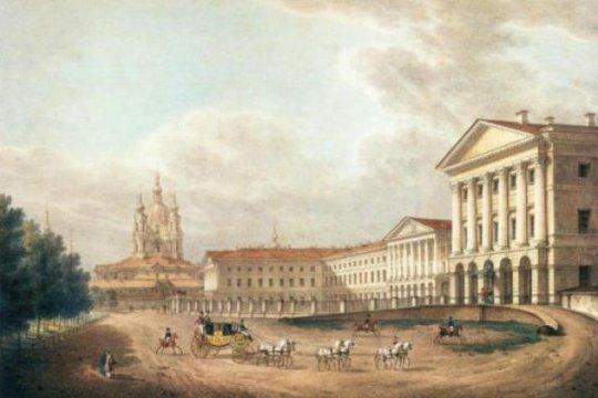 255 лет со времени открытия Смольного института благородных девиц в Санкт-Петербурге (1764)