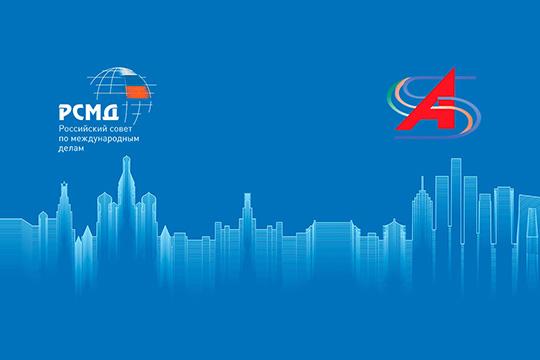 Россия и Китай: сотрудничество в новую эпоху