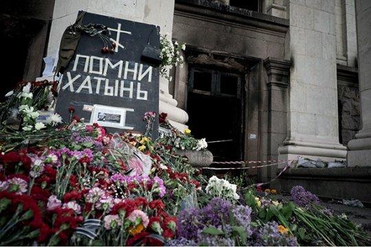 5 лет Одесской Хатыни