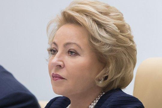 Председатель Совета Федерации Валентина Матвиенко поздравила россиян с Днем Победы