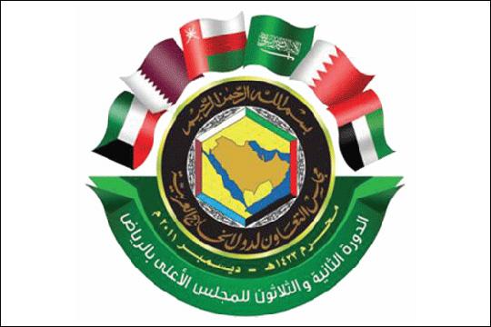 В Мекке начал работу экстренный саммит государств Персидского залива