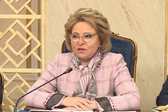 В. Матвиенко: В России выступают за дальнейшее развитие и расширение отношений с Вьетнамом
