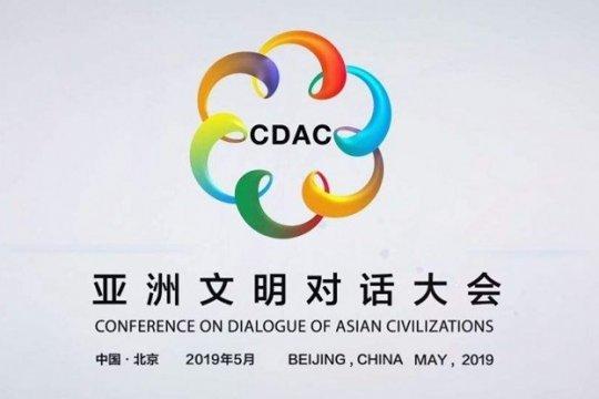 Пекин способствует общеазиатскому сближению