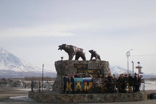 Экспедиция «юных дипломатов» на Камчатку