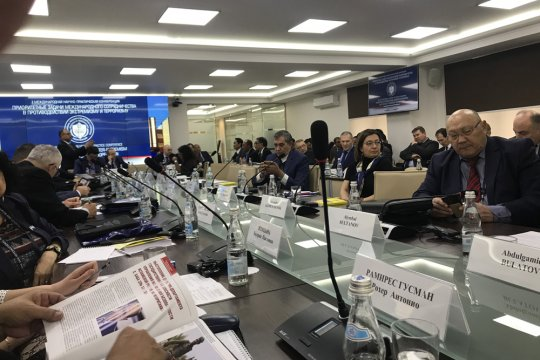Об итогах II международной научно-практической конференции «Приоритетные задачи международного сотрудничества в противодействии экстремизму и терроризму»