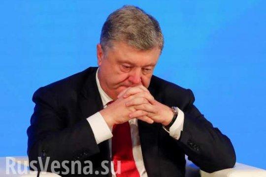 Порошенко назвал восстановление прав  делегации РФ в ПАСЕ первым шагом к признанию Крыма российским