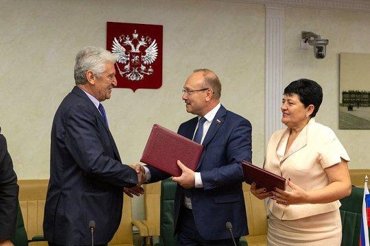 Российские и болгарские парламентарии – члены групп дружбы подписали меморандум о намерениях