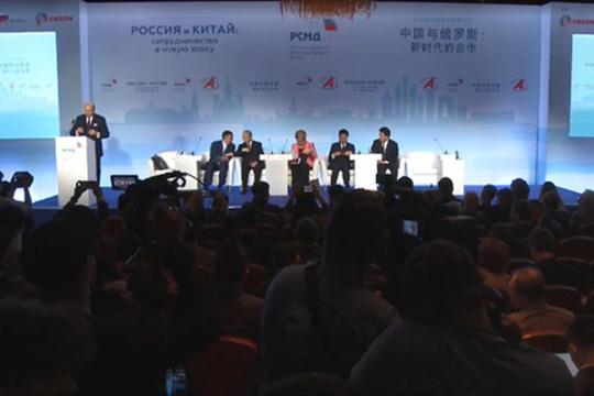«Зебра» российско-китайских отношений