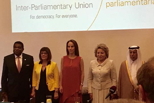 Межпарламентскому Союзу – 130 лет (К Международному дню парламентаризма)