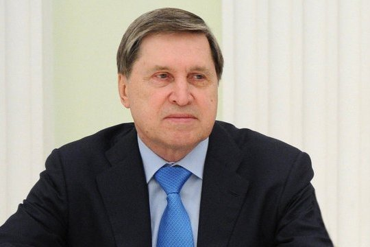 Ушаков рассказал о позитивных сигналах из Вашингтона