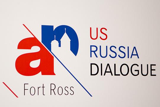 Диалог Форт Росс открылся в Вологде