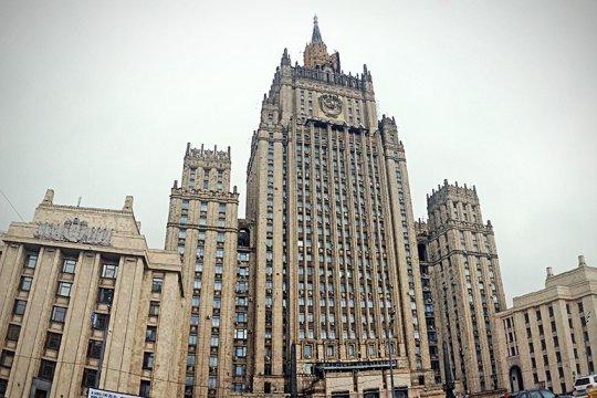 МИД России: американские санкции против Ирана – «сжигание мостов»
