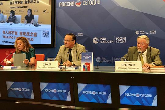 Сергей Уянаев: Формат РИК доказал свою жизнеспособность в качестве значимого фактора формирования многополярного мира