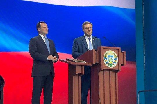 К. Косачев и Ю. Федоров приняли участие в инаугурации избранного главы Гагаузии