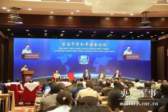 Безопасность Африки обсуждается в… Китае