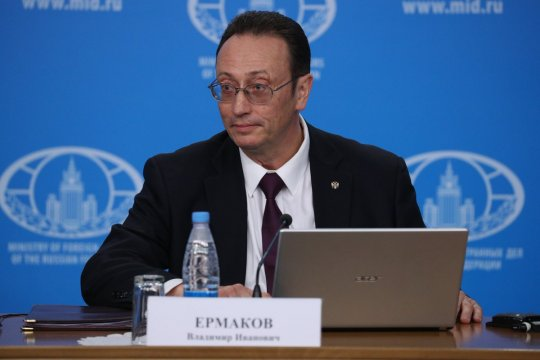 В МИД России предложили пути решения проблемы ДРСМД с США