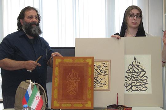 Иранский каллиграф поделился опытом с москвичами
