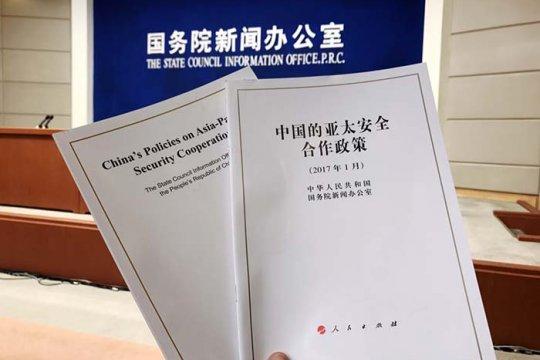 Белая книга по оборонной политике Китая: вопросы и ответы