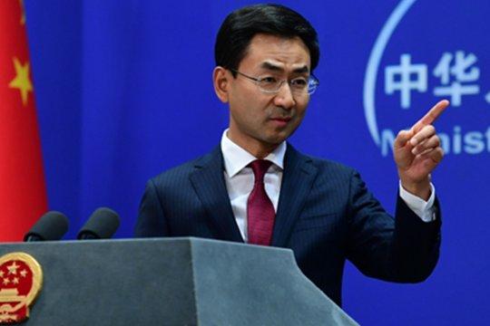 В МИД Китая выразили протест в связи с заявлением G7 по ситуации в Гонконге