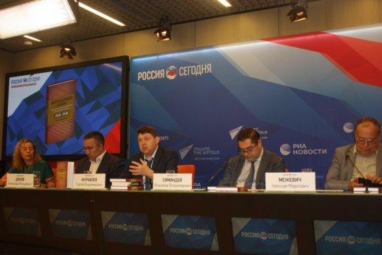 Николай Межевич:  «Прибалтику никто изначально не собирался «советизировать»
